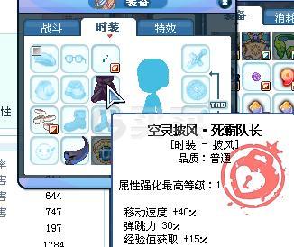 彩虹岛-账号-火神剑舞披风号 82阵洗完 百爆已转移 格挡破防
